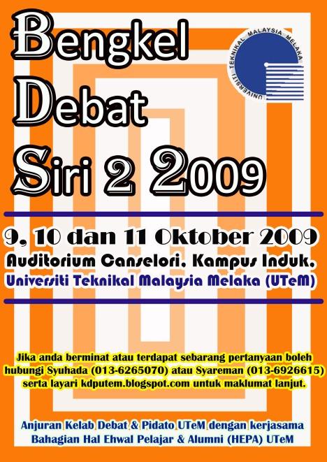 poster bengkel debat siri 2 2009
